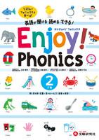Enjoy! Phonics ②
