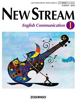NEW STREAM English Communication I