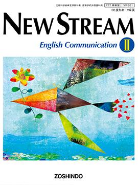 NEW STREAM English Communication II