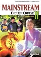 MAINSTREAM II