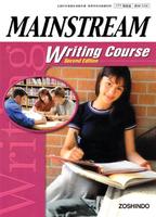 MAINSTREAM Writing Course