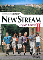 NEW STREAM II