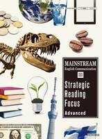 MAINSTREAM English Communication III