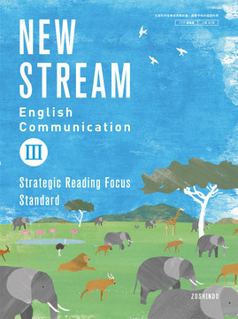 NEW STREAM English Communication III