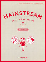 MAINSTREAM English Expression I Second Edition