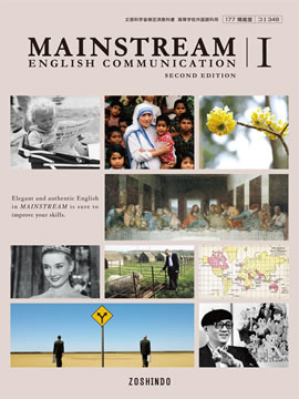 MAINSTREAM English Communication I Second Edition