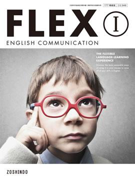 FLEX English Communication I