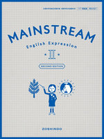 MAINSTREAM English Expression II Second Edition