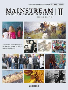 MAINSTREAM English Communication II Second Edition