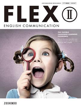FLEX English Communication II