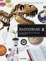 MAINSTREAM English Communication III Second Edition