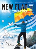 NEW FLAG English Communication III