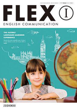 FLEX English Communication Ⅰ