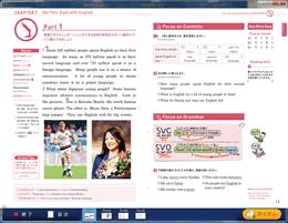 指導用デジタル教科書を活用した新たな授業スタイルを提案します。
